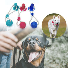 Multifunction Pet Molar Bite Toy Cleaning Teeth Safe Elasticity Soft Dog Chew Toys Self-Playing Rubber Ball Drop Shipping