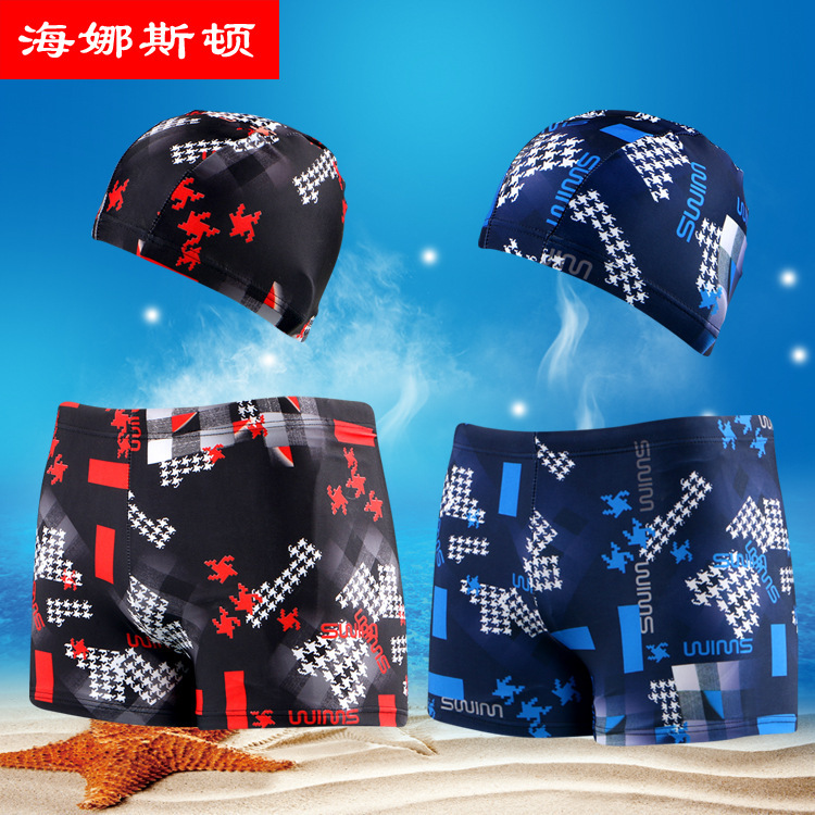 HNSD Printed Swimming Trunks Swimming Cap With Hat Printed Lettered Trend Swimwear Men AussieBum