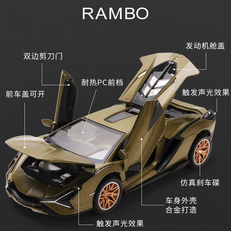 1:32 Lamborghinis Sian FKP37 Car Alloy Sports Car Model Diecast Sound Super Racing Lifting Tail Hot Car Wheel For Children Gifts 4