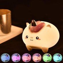Unicorn Night Light Mini LED Mood Night Lamp Cartoon Toy for Baby Children Kids Living Room Decorative Lighting