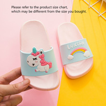 Buy Children's slippers 4 colors  unicorn shoes  Rainbow  slippers kids  anti-skid indoor baby Slippers PVC  Cartoon kids slippers directly from merchant!