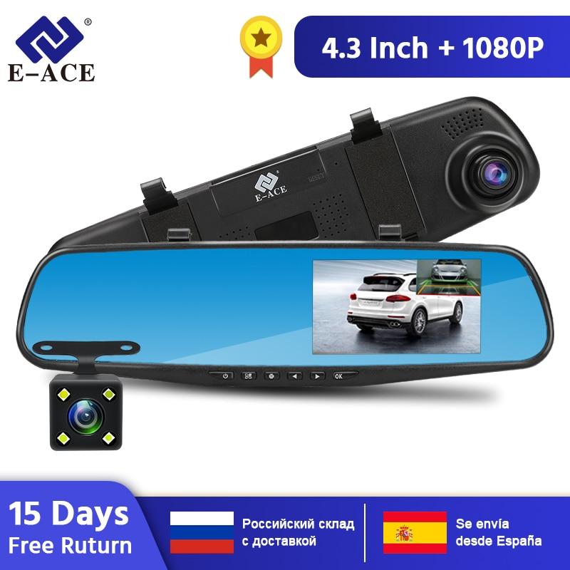 E-ACE completa hd 1080 p carro dvr câmera auto 4.3 Polegada espelho retrovisor gravador de vídeo digital lente dupla registratory filmadora
