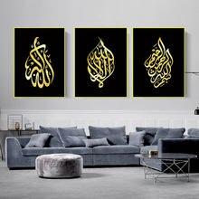 Мусульманский Исламский Стиль Искусство золота живопись мечеть