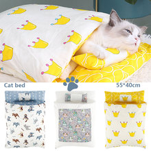 Washable Cat Bed Blanket Sleeping Bag Nest Japanese Style Animals Sleeping Sofa Bag Pet Small Dogs Blanket Winter Protection