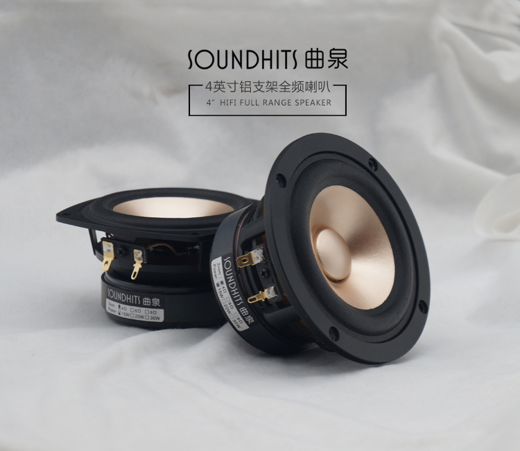 2020 New 2PCS Soundhits SQ-401 4'' Full Frequency Speaker Driver Unit Natural Mixed Paper Cone Casting Aluminum Frame 4/8ohm 15W