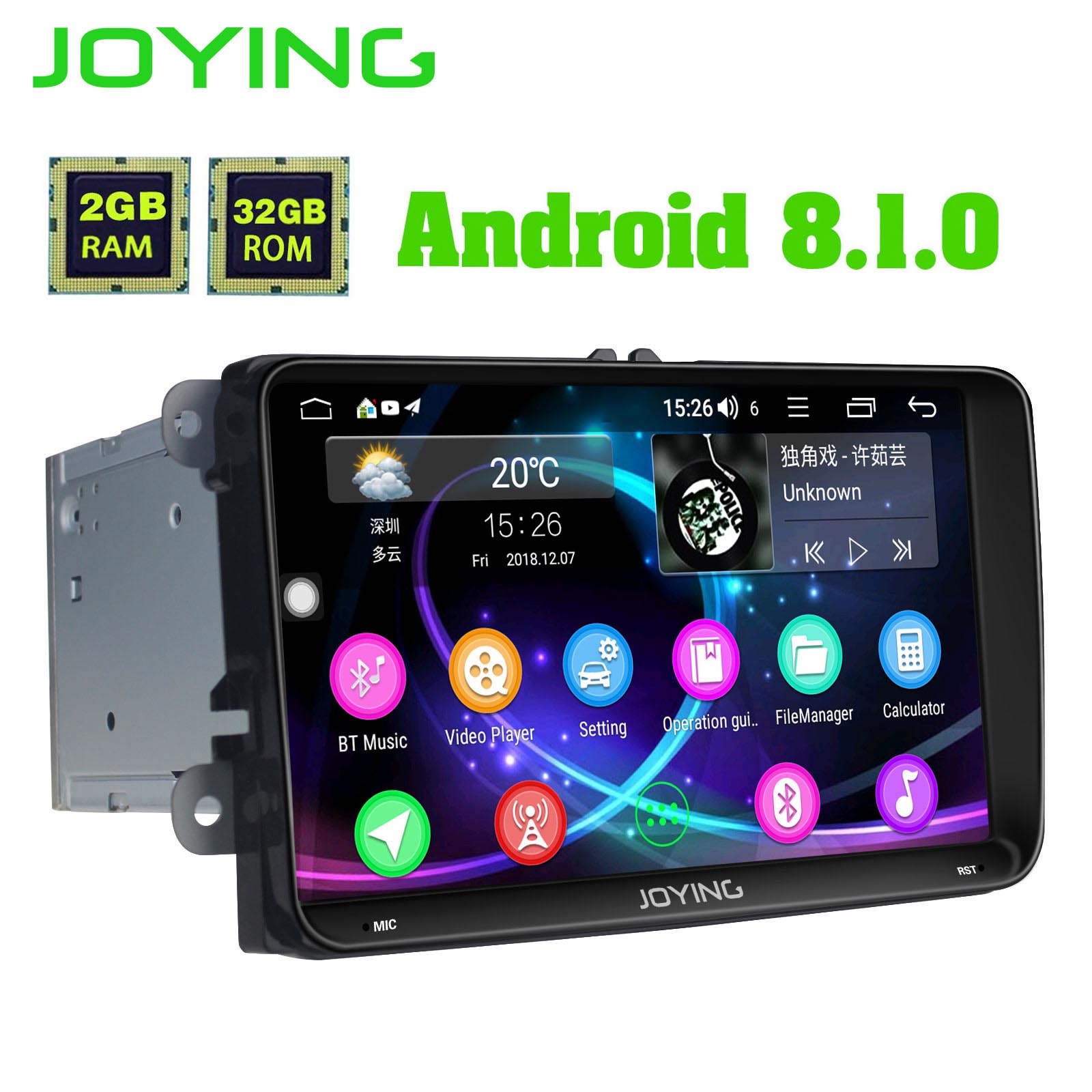 Worldwide delivery joying android 8 1 in NaBaRa Online