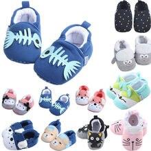 2019 New Toddler Newborn Baby Boys Girls Animal Crib Shoes I