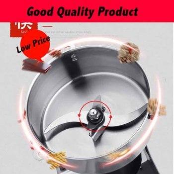 1000G Chinese Medicine Dry Fine Herb Powder Machine Household Ultrafine Best Pepper Grinder