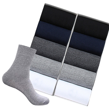 Бизнес 10 пара/много мужская хлопок носки высокое качество свободного покроя четыре сезона черный белый длинный для мужчин размер 39-45 груза падения