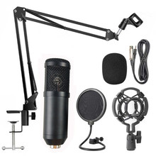 Condenser Microphone Set BM800 Mobile Phone Sound Card Live Broadcast Computer Recording Microphone
