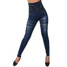 Fashion Slim Women Leggings Faux Denim Jeans Leggings Sexy Long High waist Leggings Casual Pencil Pants Leggings Jeggings D30