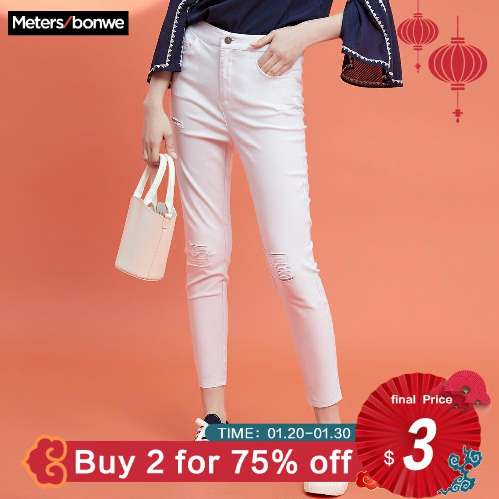 Metersbonwe White Jeans For Women Soft Jeans Basic Simple Design Solid Color Denim Pencil Pants High Quality Hip Pop Hole Jeans