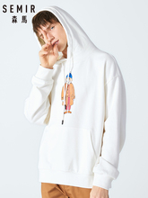 SEMIR Autumn loose hoodies men 2019 new round neck hoodie fun print hooded student casual outwear clothes