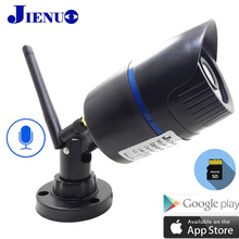 Ip 카메라 와이파이 1080 P 960 P 720 P HD 무선 Cctv 보안 실내 실외 방수 오디오 IPCam 적외선 감시 홈 카메라