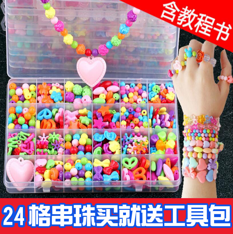 24 Lattice DIY Children Bead Toy Weak Sight Correct Bead Educational Toy GIRL'S Handmade Wear Beads Set