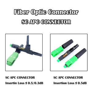 200 Pieces SC APC Optical Fiber Connector 55mm/52mm SM Single Mode FTTH Fast Connector Insertion Loss ≤0.5dB/≤0.3dB Cold Tool