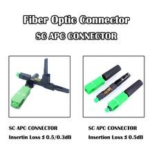 200 조각 SC APC 광섬유 커넥터 55mm/52mm SM 단일 모드 FTTH 빠른 커넥터 삽입 손실 ≤ 0.5dB/≤ 0.3dB 콜드 도구