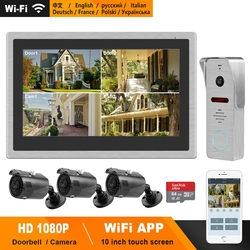 HomeFong WiFi Video puerta teléfono inalámbrico Video intercomunicador para casa 10 pulgadas pantalla táctil 1080P timbre de puerta Smart Phone Control en tiempo Real