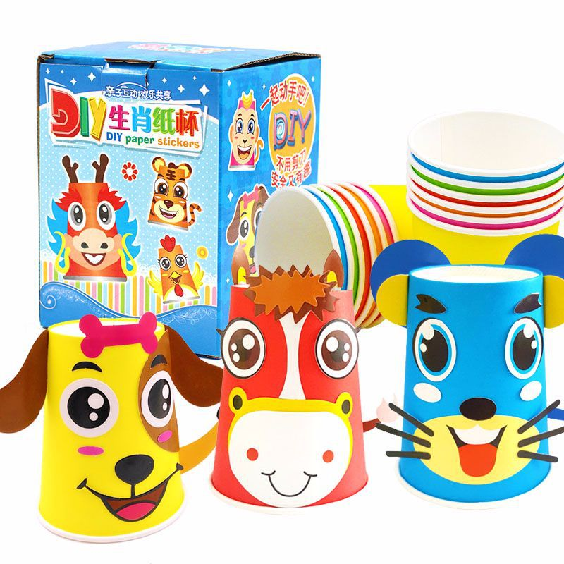 Zodiac Signs DIY Animal Paper Cup Material Package Paper Cup Children's Handmade Cartoon Stickers Gifts