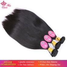 Товары queen hair 1/3/4/pc перуанские натуральные прямые волосы