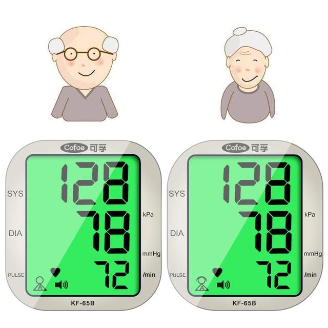 Cofoe Automatic Blood Pressure Monitor Upper Arm Pulse Gauge Meter BP Heart Beat Rate Tonometer Digital LCD Sphygmomanometer 3