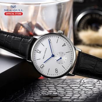Seagull Men's Watch Manual Mechanical Watch Bauhaus Men's Watch 2020 Men's Watch 39mm Watch Business Simple Watch 819.612 1
