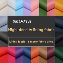 Solid Color Satin Fabric Meter 150cm Wool Cashmere Coat Suit Lining Fabric Home Service Fabric Gift Box Packaging Cloth