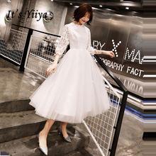 Женское платье для выпускного вечера it's yiiya ar261 белое