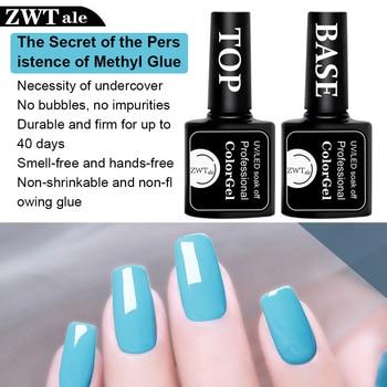 Top Coat Base Coat 8ml Gel Nail Polish Protect Nails UV LED Lamp Semi Vernis Permanent Nail Art Soak off Top And Base