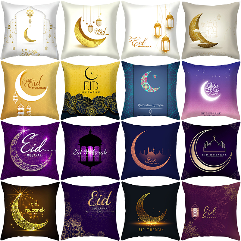 45x45cm EID Mubarak Decorative Cushion Cover For Sofa Ramadan Kareem Pillowcase For Home Decor Islam Muslim Mosque Pillow Case