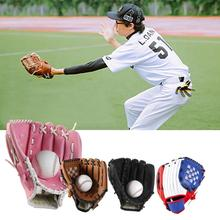 Утолщенная бейсбольная перчатка-кувшин, софтбольная перчатка, перчатка для левшей, для взрослых мужчин и женщин, для занятий спортом на открытом воздухе