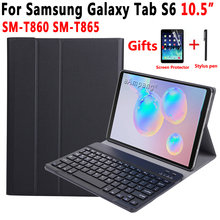 Bluetooth Keyboard Case for Samsung Galaxy Tab S6 10.5 SM-T860 SM-T865 T860 T865 Case Keyboard for Samsung Tab S6 10.5 Cover wireless bluetooth keyboard case cover for galaxy tab p1000