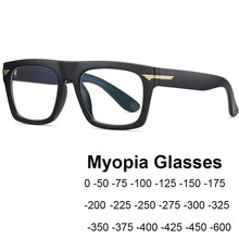 Noir fini myopie lunettes hommes femmes Transparent lunettes cadre rétro surdimensionné carré à courte vue lunettes Anti rayons bleus