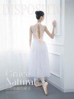 The New Back Bow Four layer Long Gauze Skirt Ballet Skirt for Adult Women's Skirt Dance Uniforms