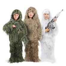 5 шт Детские Маскировочные костюмы Детский Камуфляжный комплект