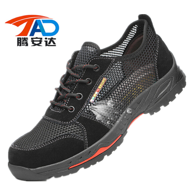 Cross Border For Safety Shoes Steel Head Summer Breathable Deodorizing Light Smashing Stab Casual Safe Work Site For Shoes