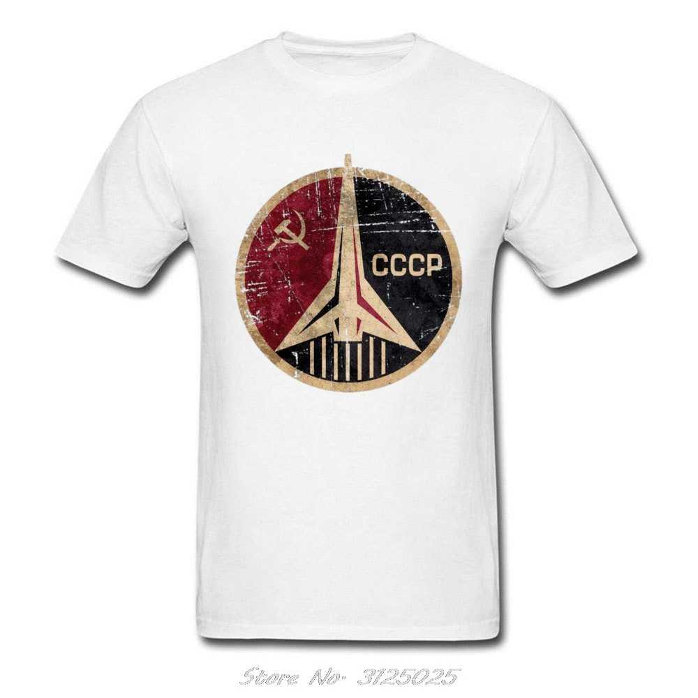 CCCP Футболка мужская C P футболка Sputnik-1 Мужская футболка хлопковая винтажная одежда летняя брендовая уличная футболка СССР