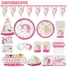 LINVIERLOVE Pink Unicorn Party Set For Girl Kids Happy Birthday Paper Cup Plate Disposable Tableware Angel Decor Supplies