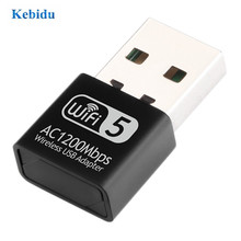 KEBIDU Wireless USB Wifi Adapter 1200Mbps USB Network Card Wifi Dongle USB LAN Ethernet Dual Band 2.4G 5.8G