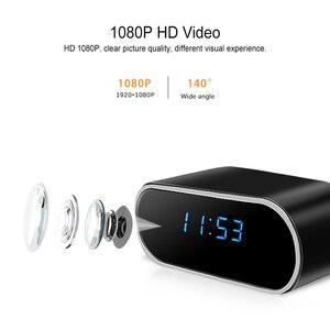 Image 2 - มินิกล้อง IP กล้องมินิกล้อง WiFi microcamera minicamera 1080P นาฬิกาปลุกรีโมทคอนโทรล Micro Night Vision