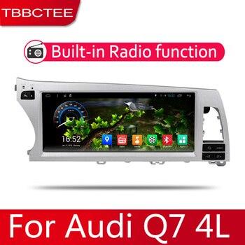 2din Car multimedia Android Autoradio Car Radio GPS player For Audi Q7 4L 2006~2015 Bluetooth WiFi Mirror link Navi for audi q7 4l 2005 2010 mmi android car radio amplifier gps navigation multimedia player wifi bt navi map hd