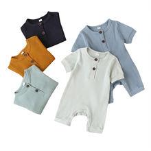 Однотонный комбинезон для новорожденных мальчиков и девочек;