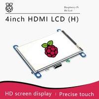 Waveshare 4/4.3 אינץ פטל Pi מגע מסך TFT LCD תצוגה המיועדת פטל Pi 4/3/2/B +/אפס