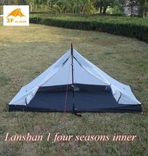 340 grams J door / 390 grams T door design  Lanshan 1 Four seasons inner210*95/75*112cm tent