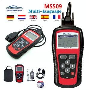 Original A-utel MaxiScan MS509