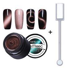 LEMOOC Magnetic 5D Cat Eyes UV Nails Permanent Gel Polish Magnet Magic Nail Soak Off Art