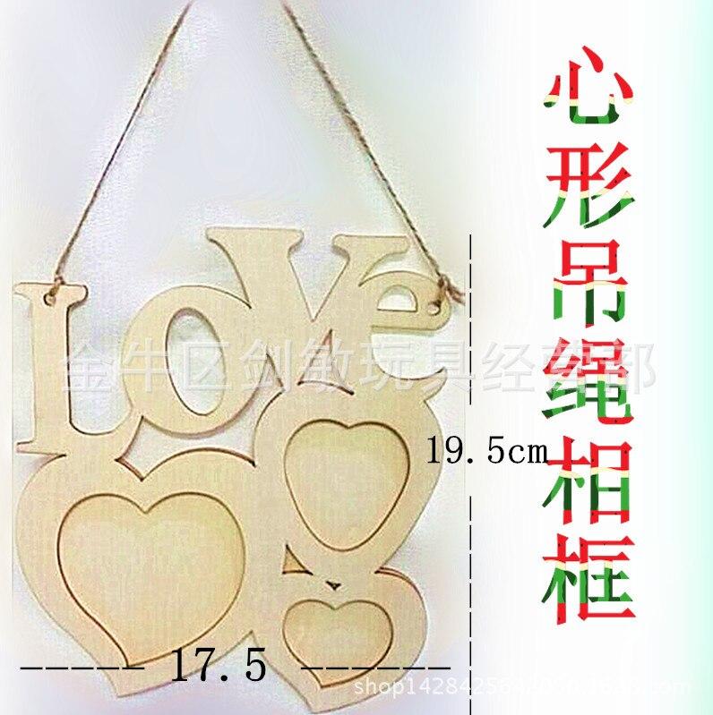 Love LOVE Lanyard Snow Mud Wood Abrasives Heart Shape DIY Handmade White Base Toy Small Mixed