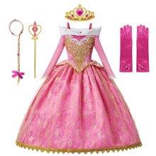 VOGUEON Лидер продаж роскошный костюм принцессы Авроры с длинным рукавом для спящей красивой детской одежды