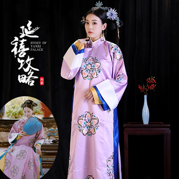 Chinese ancient Empress Embroidery set Costume play TV same paragraph Manchu princess stage performance cheongsam costumes women