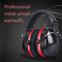 Brand Tactical Earmuffs Anti Noise Hearing Protector Noise Canceling Headphones Hunting Work Study Sleep Ear Protection Shooting 1436 foldable noise noise reduction ear protection earmuffs sleep study mute the headphones sound industrial plants